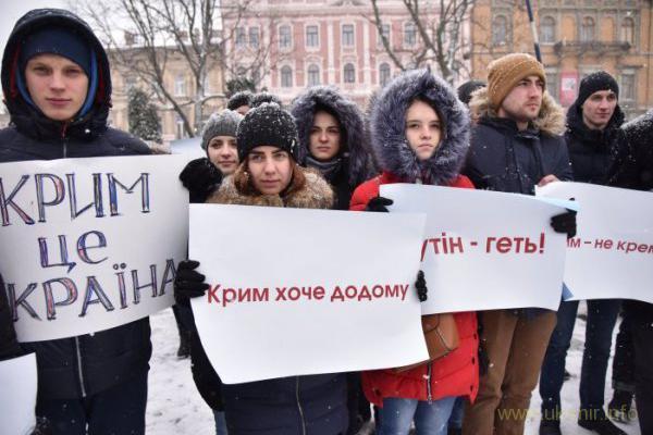 Реальное условие, при котором Украина сможет вернуть Крым