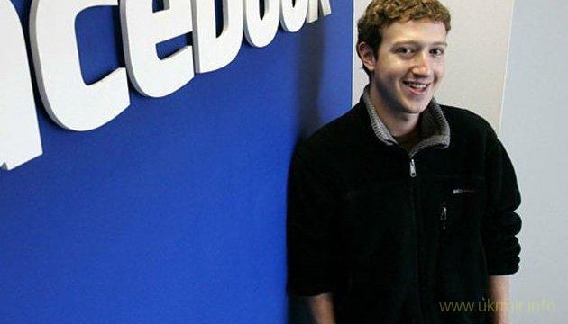 Цукерберга вызвали в Конгресс США из-за скандала вокруг Facebook