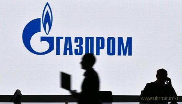 Минюст Украины подготовило сюрприз для Газпрома