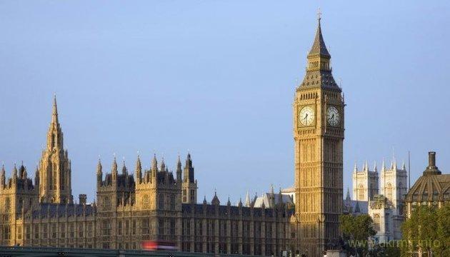 Великобритания арестует сомнительное российское имущество