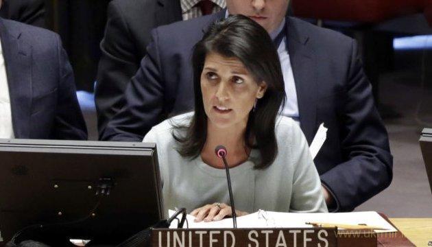 Россия использует ООН как пристанище для шпионов
