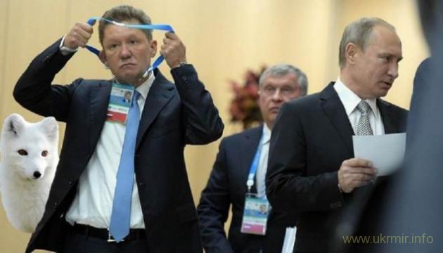 «Газпром» сам себя ведет на эшафот