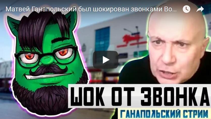 Россия - прогнившая страна моральных уродов