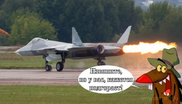 СУ-57 опять радует, с выстребителем опять ЧП
