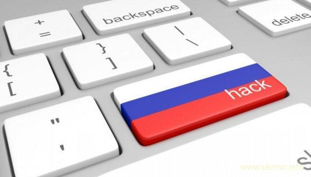 Німеччина звинуватила РФ в кібератаках з метою вплинути на вибори