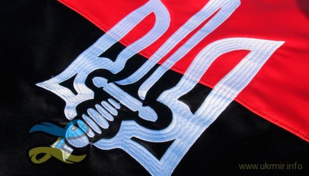 Депутаты ВР предложили узаконить флаг УПА