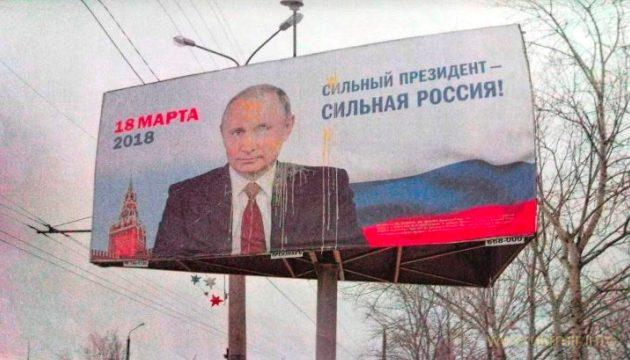 Рейтинг Путина в Москве не достигает 25%