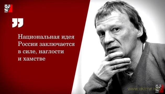 Этот паскудный «русский мир»