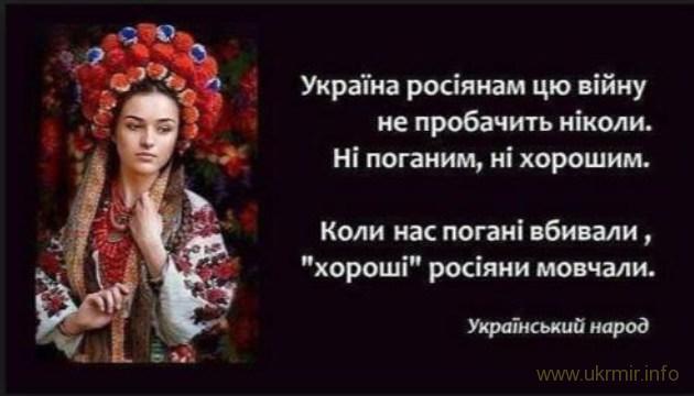 Молодое поколение украинцев для России потеряно окончательно