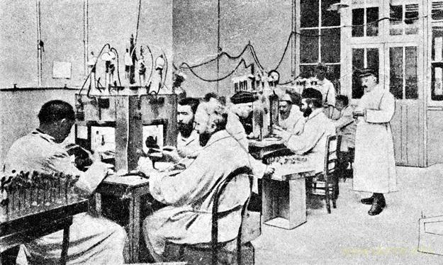 Токсикологическая лаборатория НКВД