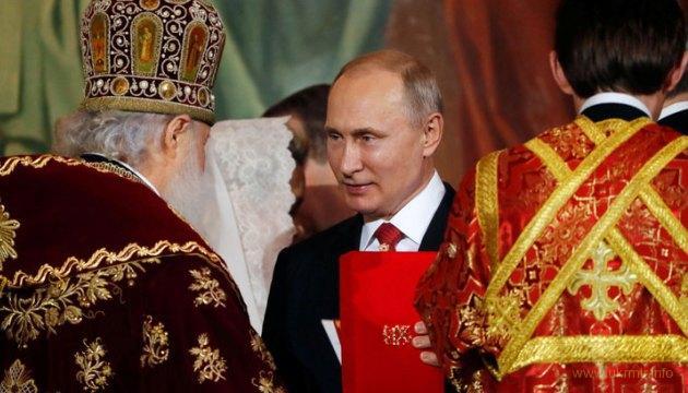 Путин подарил патриарху Кириллу свое яйцо