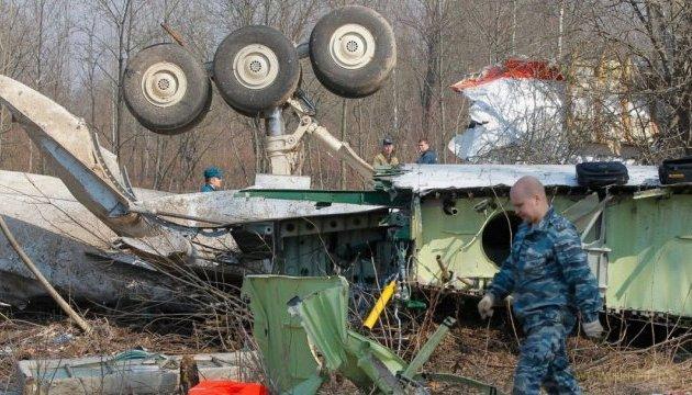Польская комиссия: Ту-154М с Качиньским был взорван