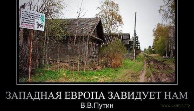Медведев назвал ситуацию в экономике России «абсолютно стабильной»