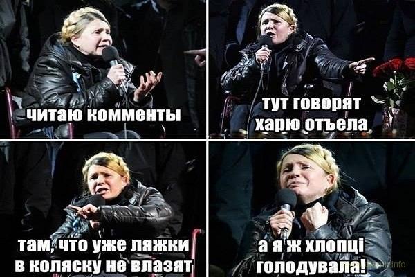 Ломбардну баригу абіжають! Бідолашна Юлія Володимирівна!😂