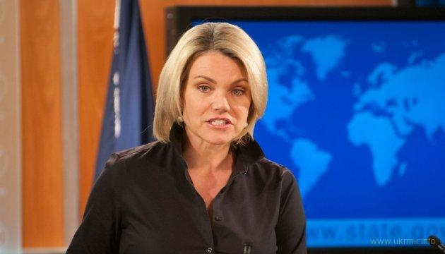 Госдеп США: Москва дестабилизирует Украину, Грузию и Сирию