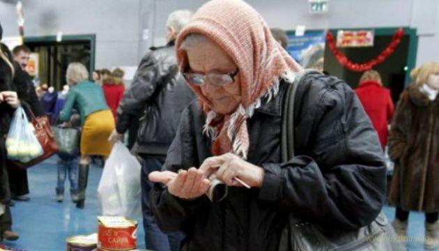 Количество уничтоженных на России продуктов выросло в 2,5 раза