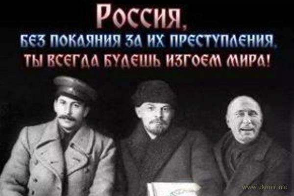 Як ми переграли Сталіна