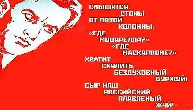 На РФ с мая будут сажать в тюрьму за соблюдение американских санкций 😂
