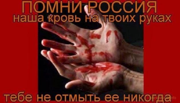 В ОРДЛо готовят «закон» об уничтожении украинцев