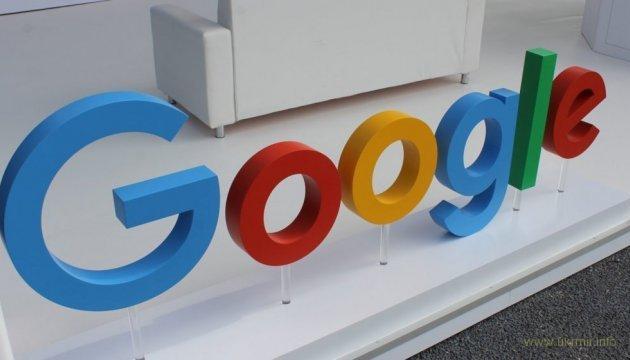 Роскомнадзор пояснил блокировку IP-адресов Google