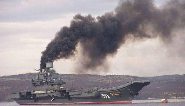 НАТО в шоке: на России решили реанимировать авианосный самовар Кузю