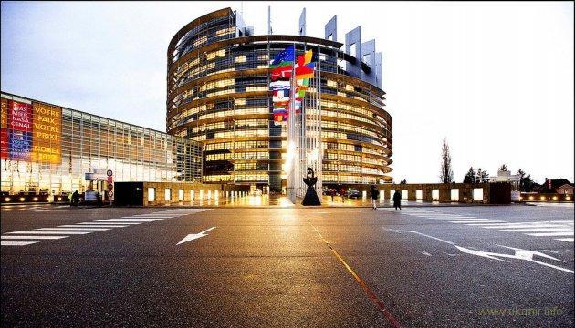 Європарламент фактично визнав Росію окупантом на Донбасі