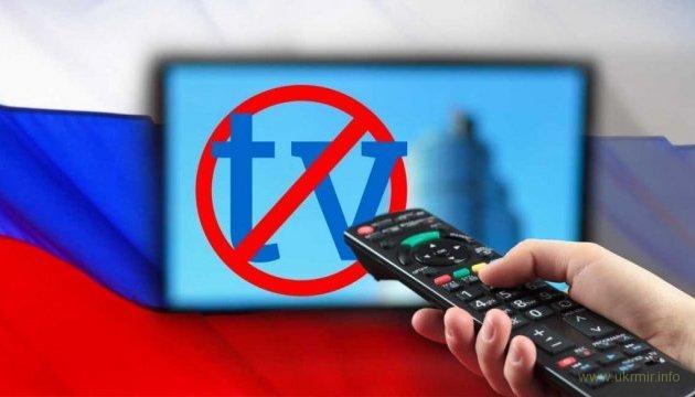 Литовскую компанию оштрафуют на €100 тыс. за трансляцию рашаТВ