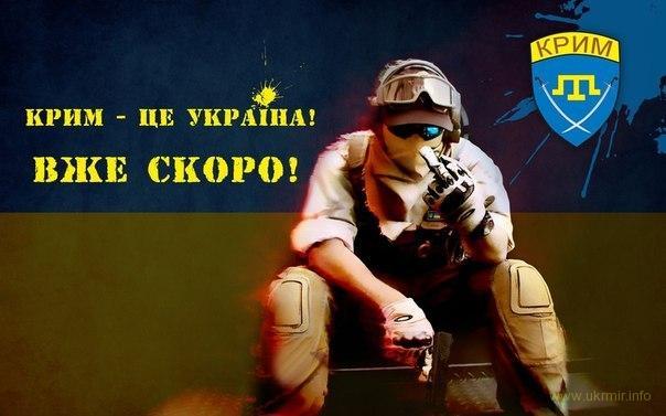 Нацполиция начала набор патрульных для деоккупированного Крыма