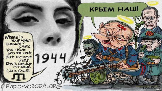 Русские оккупанты устроили коренному народу Крыма «черный четверг»