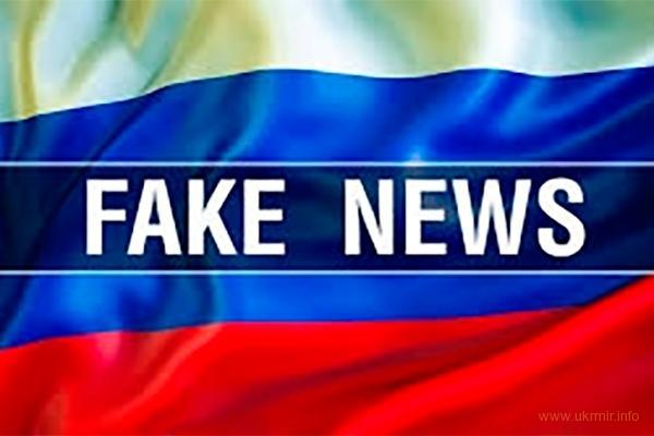 «Русский мир» - Империя Лжи