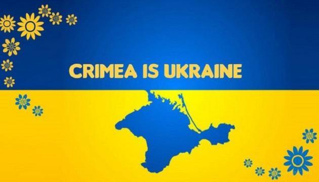 Применение уголовного законодательства РФ в Крыму - международное преступление