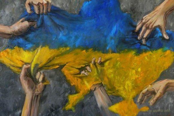 О гнидах, которые рвут Украину