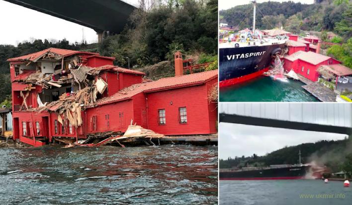 Босфорский пролив - дом отказался уступить фарватер, и был протаранен российским танкером