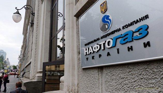"""Коломойский проиграл """"Нафтогазу"""" арбитражный суд"""