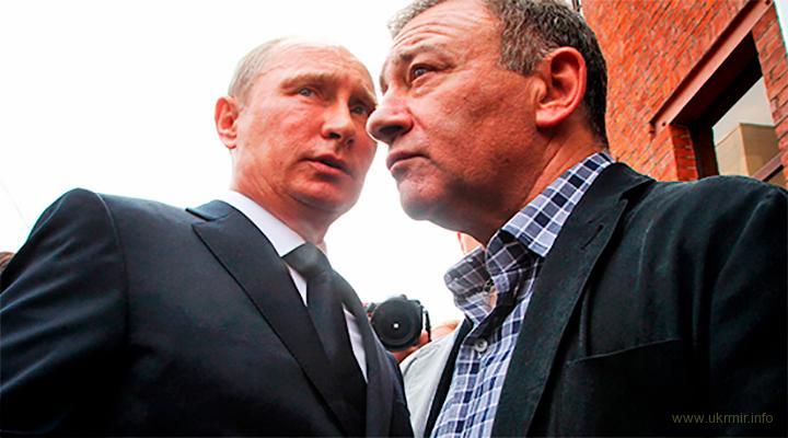 Англичане подсчитали деньги банды Путина, хранящиеся в их офшорах