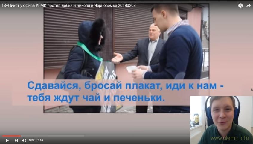 Массовые протесты Москвы и Подмосковья