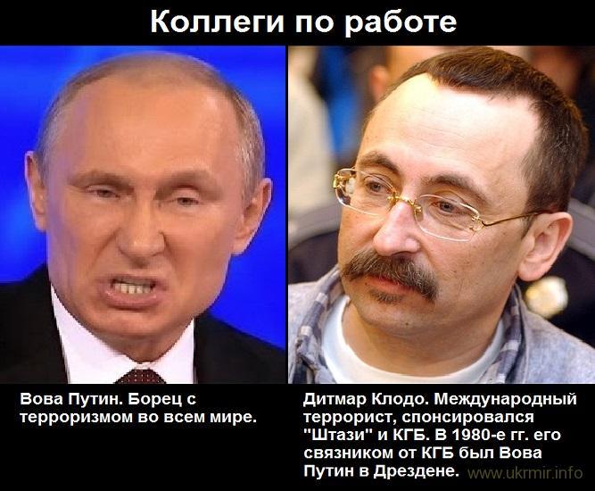 Путин - профессиональный пособник террористов