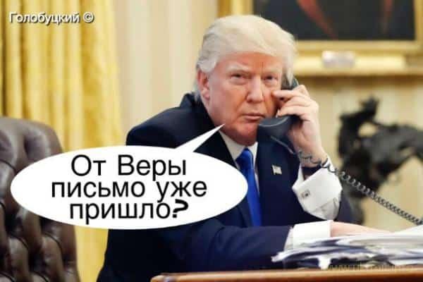 """Накажите главврача"": сёстры Савченко и письмо Трампу"