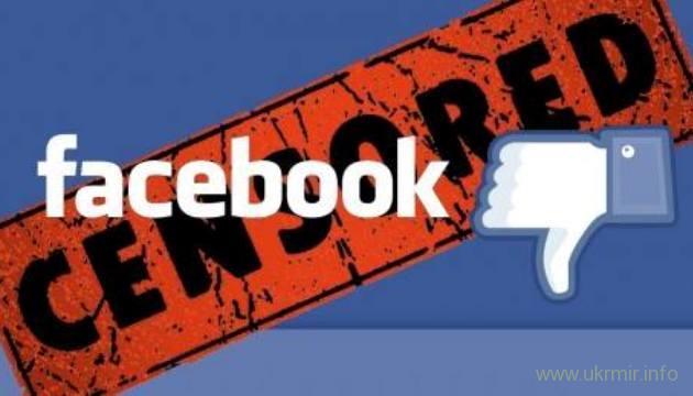 На устранение проблемы с утечкой данных из Facebook уйдет несколько лет