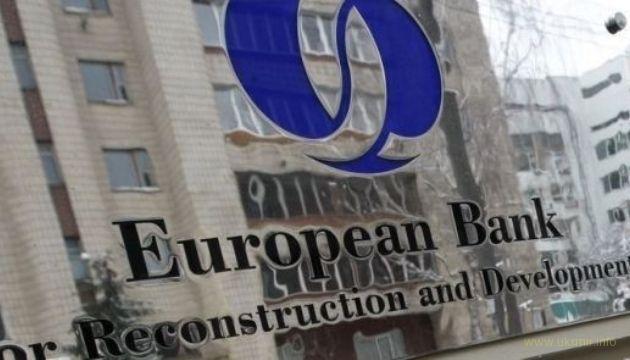 Европейский банк реконструкции и развития отказался инвестировать в Россию