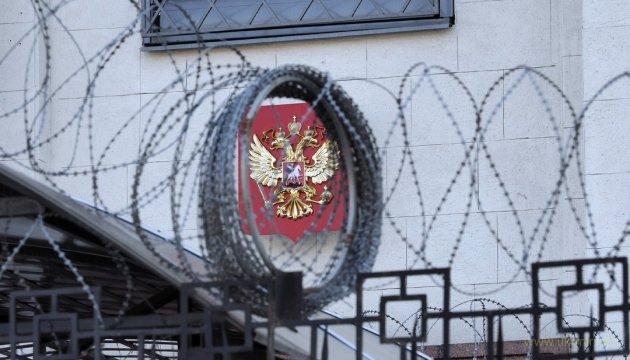 СНБО ввел новые санкции против России