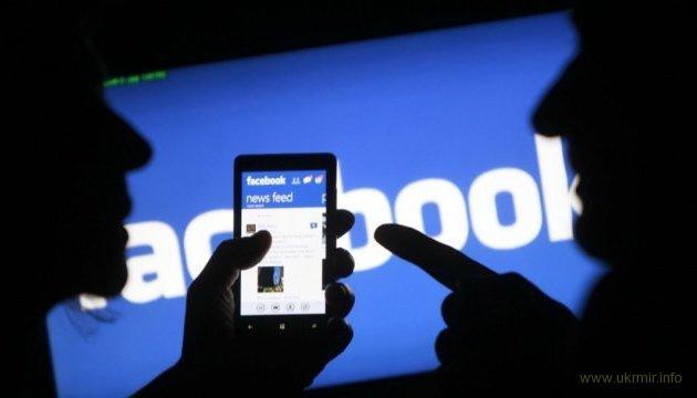 Facebook тестирует новую кнопку для удобства кремлевских троллей
