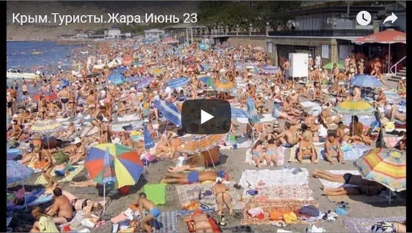 Крым. Туристы. Жара. Июнь 23