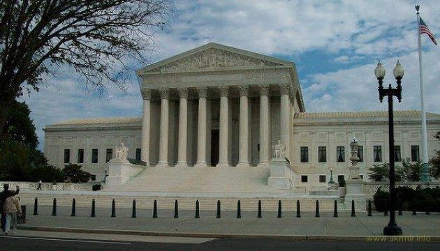 Минюст США передал в Палату представителей новые документы по российскому делу