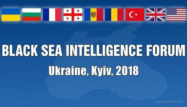 Руководители 8 военных разведок мира определили меры противодействия русской агрессии