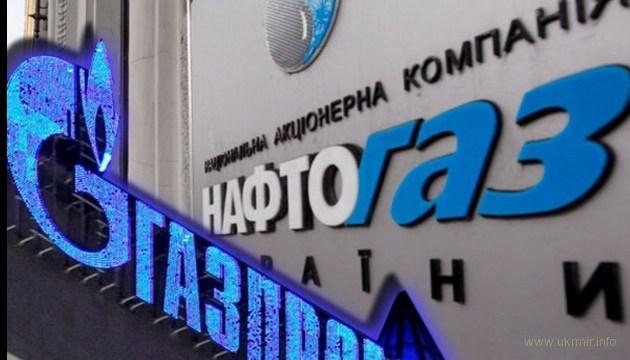 Шведский апелляционный суд отклонил ложь Газпрома