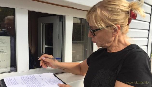 На эРэФии заявили, что Денисова не попадет к Сенцову
