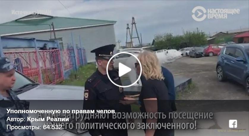 Людмиле Денисовой на России угрожали физической расправой