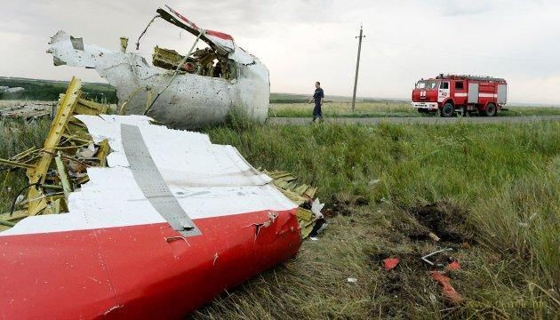 MH17: ЕС призывает Россию признать свою ответственность