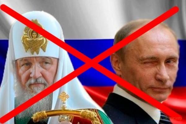 Как освободить украинские храмы от московских попов?